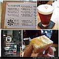 20111209 冬日小旅行第一站─好初早餐