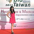 張醫師出席2013生技美容保養大展