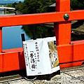 2012京都自由行