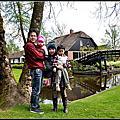 荷蘭一家四口自助旅行
