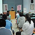 二.1000718新生訓練性別平等教育宣導