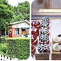 陽明山 咖啡 餐廳