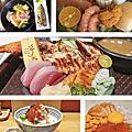 台北 丼飯