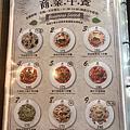 台北 義式餐廳
