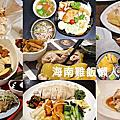台北 新加坡美食