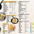 台北西門~早餐