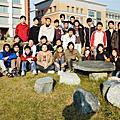 2005年12月15日畢業團拍Ⅱ
