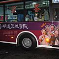 2005年07月27日 台北行-五分鋪敗