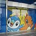第一次東京自助旅遊2012.6.12.最終日