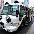 第一次東京自助旅遊2012.6.9.day2