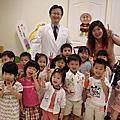 學童健檢活動