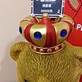 2014.3.8泰迪熊展覽