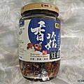 黑龍醃炒醬黑龍香菇豆豉