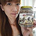 鄭記台灣古早味香蔥醬