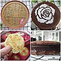 0108【幸福の禮‧喜之坊】圓片牛軋糖+古典巧克力
