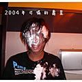 2009-05-01安小森生日趴
