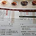 <網購宅配>阿蛙師愛吃辣『XO干貝醬&三杯豆干』炒菜/拌麵/拌飯-下酒菜
