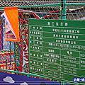 旅遊~台中市