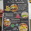 <台中住宿>南區『傳思文旅』合法3D創意/平價旅店/背包客/包車行程規劃安排