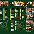 <捷運西門站美食>西門町『瓦崎燒肉火鍋』吃到飽。菜單及餐食