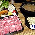 <桃園火鍋>鍋牛鍋物梅花豬肉鍋/和牛腹肉鍋/黃金蜆湯/蕃茄味噌湯(食記+菜單)