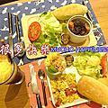 <台北美食>捷運市政府『很多快樂MUCHO HAPPINESS』咖啡/輕食/早午餐餐廳