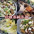 吃吃喝喝~台北市