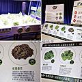 <捷運國父紀念館>華視美食『清潭洞韓式燒烤』時尚夜店Fu-和牛燒烤、道地韓式料理食記+完整menu