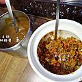 台北行天宫美食『捲餅咬鹿』中山早午餐/捲餅皮Q餡多/小米粥/牧場鮮奶