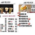 板橋/平價義式餐廳『膜幻廚房-複合式餐館』有美美漸層飲品及手工冰棒。食記+MENU