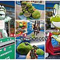 屏東/小琉球【海龜ㄉ故事】海龜主題/紀念品專賣店/店外大海龜好Q~店裡有3D彩繪可以拍照唷