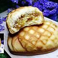 網購宅配『谷阿莫鳳梨酥』外形像鳳梨的鳳梨酥