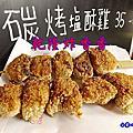 <台中>向上市場與中美街美食(太祖魷魚焿、李家麵包屋、乾隆炸香香
