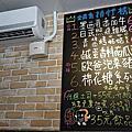 板橋『吃吐吧窯烤吐司-板橋埔墘直營店』
