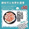 大甲火鍋『京棧鍋物』大甲火車站附近美食