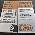 台中書展『2019大野狼國際書展-台中國際展覽館』1-5折。超過200萬本英文原書。好逛又好買