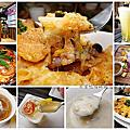 台北/捷運南京復興美食『洋城義大利餐廳-慶城店』耶誕雙人套餐