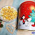 網購宅配甜點『米樂爆米花(millerpopcorn)&Krunchy可藍奇曲奇餅』