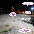 桃園/蘆竹『海灣星空咖啡館』看飛機/賞海景/夕陽/夜景、親子景觀餐廳(約會餐廳)