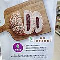 全家超商美食/網購超夯『益康泡菜』黃金泡菜&翡翠海帶絲