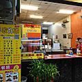 沙鹿『李家炸雞沙鹿店』週年慶活動。送很大