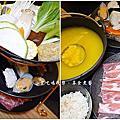 苗栗美食/苑裡130縣道『米多岦餐廳』綠意山莊內日式定食、火鍋