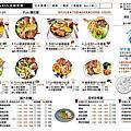 台中大里『fun晴輕食早午餐』食記+菜單