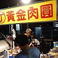 清水『五權夜市美食』吃吃喝喝(第一篇)