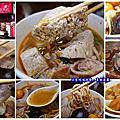 台中東區美食『3鼎紅麻辣鴨血臭豆腐』麻辣湯喝光光