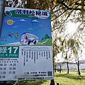 宜蘭/三星景點『安農溪落羽松秘境』