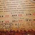 花蓮/玉里美食『玉里橋頭麵』在地玉里麵老店