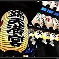 2012 初心者Kyoto之旅 Day1 - 本能寺遺址+四条河原通