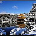 2012 初心者Kyoto之旅 Day3 - 雪中金閣寺