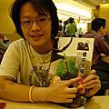 SOGO銀座茶屋